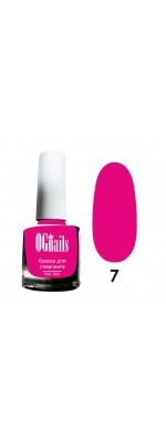 Краска для стемпинга #7